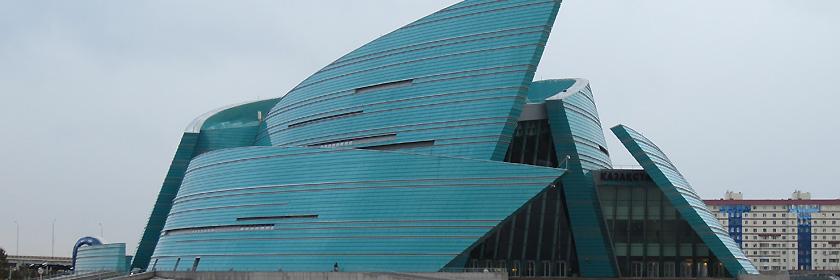 Reiseinformationen für die Republik Kasachstan