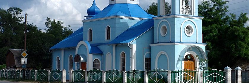 Reiseinformationen für die Republik Moldau (Moldawien)