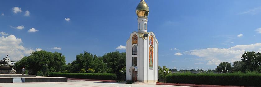Zollbestimmungen für die Republik Moldau (Moldawien)