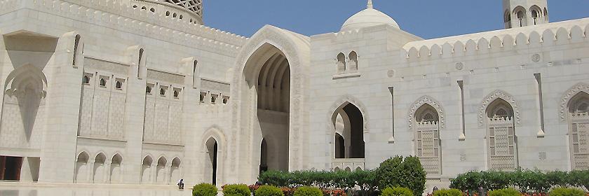 Reiseinformationen für das Sultanat Oman