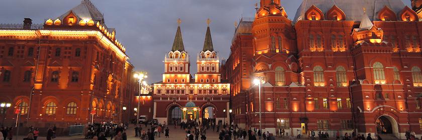 Versicherungsschutz für die Russische Föderation – Russland